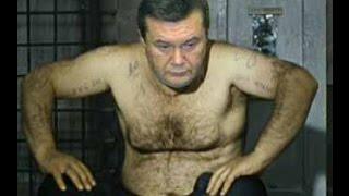 Беглый президент Украины В Янукович ушел в запой