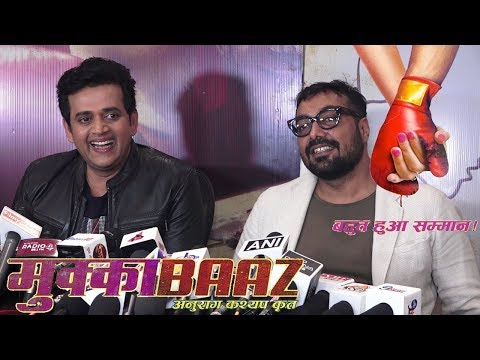 The Mukkabaaz 3 Movie In Hindi Free Download