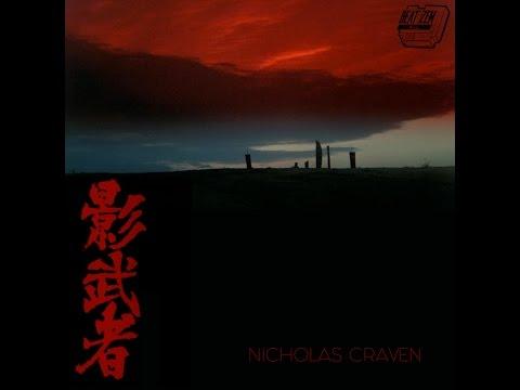 Nicholas Craven - Kagemusha (FULL EP)