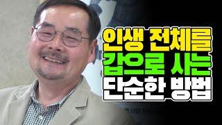 제목: 민담형 인간 / 저자: 신동흔 / 출판사: 한겨레출판 영상 썸네일