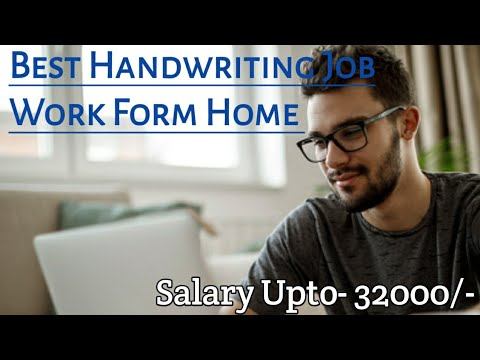 Best Handwriting Job | Work From Home | Harish Seervi