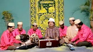 Mehmood Nizami | Allah Walo ko Hergiz | Qawwali Video | New Pakistani Songs 2014