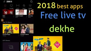 Mov Zee5 Online Video Downloa Zeezee App – Swatfilms