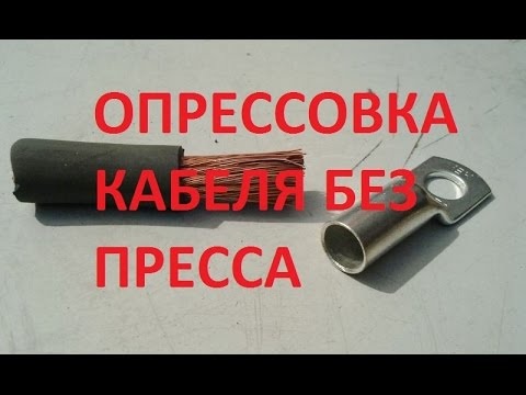 Производство силового кабеля ВВГнг(А) - FRLS - Кабель.РФ - YouTube