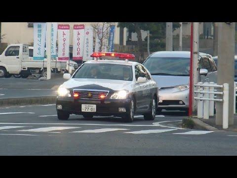 Police Car Broadcasting in Japan!