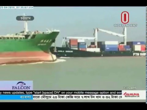 Chittagong Port Day being observed (25-04-2016)
