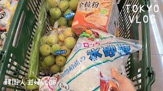 일본 도쿄 브이로그 l 양배추 샌드위치, 콘야채빵, 오…