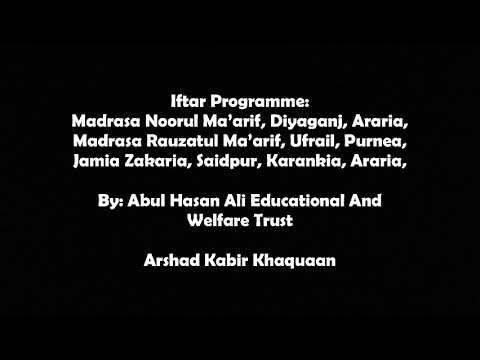 Food Aid Programme Ramadan 2021| Iftar Programme | Noorul Maarif | Rauzatul Maarif | Jamia Zakaria