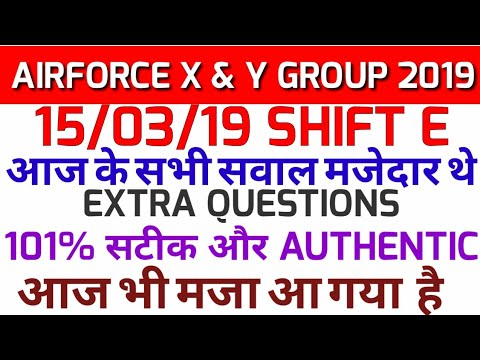 15-03-2019 | Air force x and y group exam review | EXTRA QUESTIONS | Shift  E | Asked questions|