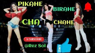 Pikahe Birahe cha cha