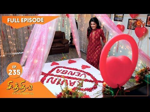 Chithi 2 - Ep 247 | 18 Feb 2021 | Sun TV Serial | Tamil Serial