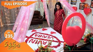 Chithi 2 - Ep 247 | 18 Feb 2021 | Sun TV Serial | Tamil Serial