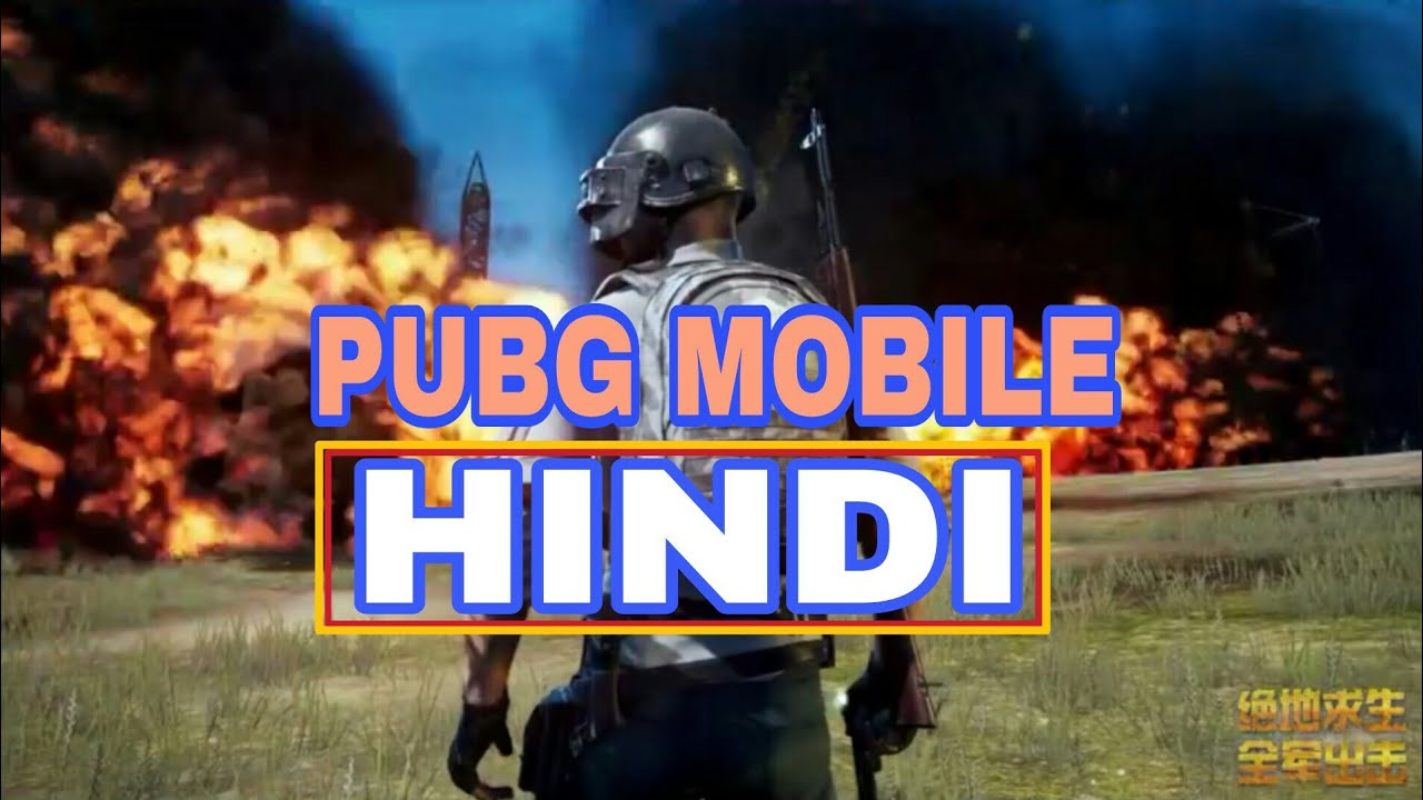 Official Pubg Mobile Gameplay: PUBG Official - YouTube