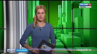 видео Самые ожидаемые события 2018 года в Липецке. Обзор most.tv