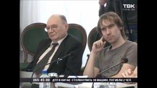 видео ИНТЕРВЬЮ: «Жилфонд» и банкротство управляющих компаний
