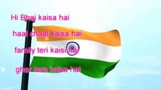 Hi Bhai Karaoke With Lyrics