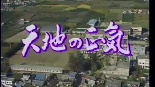 山梨県立日川高等学校 伝統の応援練習(オリエンテーション)