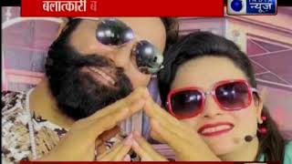 Lookout notice issued against ram rahim's 'adopted daughter' honeypreet