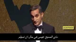 Bassem Youssef in the emmy awards ceremony (with Arabic subtitles)