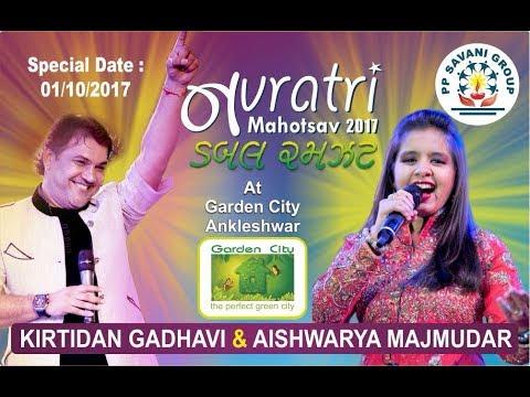 Kirtidan Gadhvi & Aishwarya Majmudar   Ak Sathe Garba Ni Ramzat
