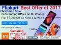 Flipkart Christmas Sale - 2000 rs off on Xiaomi Phones  |  Flipkart New Pinch Days All Offer Details
