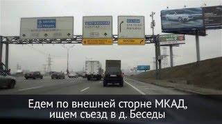 видео Изготовление алюминиевых противопожарных дверей в Москве и МО