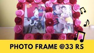 Top 2019 Kannada New Year Photo Frames  Similar Apps