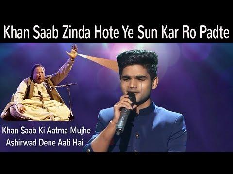 Salman Ali - First Time - Dadicate To Ustad Nusrat Fateh Ali Khan Saab - Latest 2019
