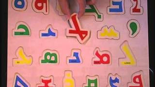 Assyrian Alphabet for Kids