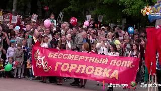 Торжественный митинг в День Победы !