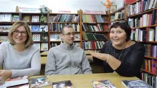 Что читают Анна (США) и Петр(Канада)? II разговор с читателем