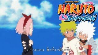 Naruto Shippuden Official Ending 12 For You