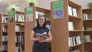 Здитовская библиотека агрогородка