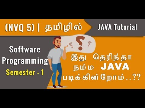 Java Tutorial in Tamil | NVQ 5  ICT | Software Programming | Semester 1 thumbnail