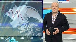 Американские ученые НАСА уверяют, что Арктика тает