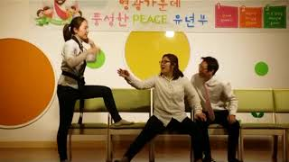 [skit drama] 떨어지지 않는 의자 (신나는교회…