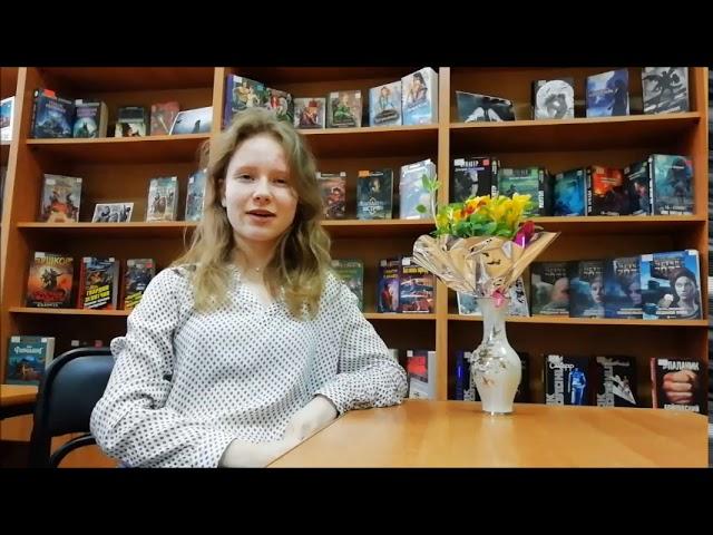 Изображение предпросмотра прочтения – КсенияАхтырская читает произведение «Весна» М.Ю.Лермонтова