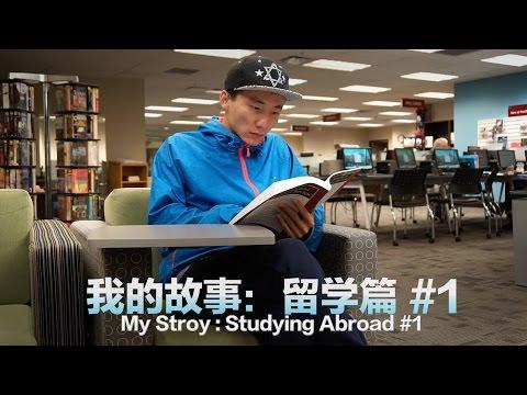 国外租房必用英语短语与单词 - 真实体验来源: YouTube · 时长: 13 分钟3 秒