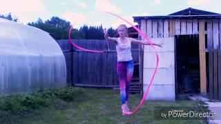Художественная гимнастика: предметная подготовка  (упражнения с лентой) для взрослых и детей