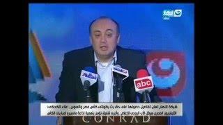 اخر النهار | تفاصيل حصول قناة النهار على حق بث بطولة كاس مصر والسوبر