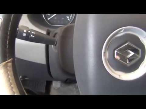 видео: Рено Логан замена, ремонт (звукового сигнала) левого подрулевого рычага своими руками