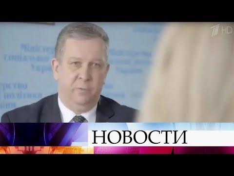 На Украине в центре грандиозного скандала оказался министр социальной политики Андрей Рева.