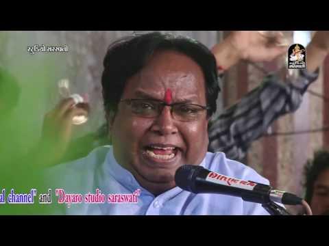 Shivratri Programme Junagadh Live - 2 - Karsan Sagathia - Studio Saraswati
