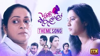 Pani Kurullo  - Teledrama Official Theme Song