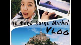 Vlog - Le Mont Saint Michel 來去聖米歇爾山朝聖