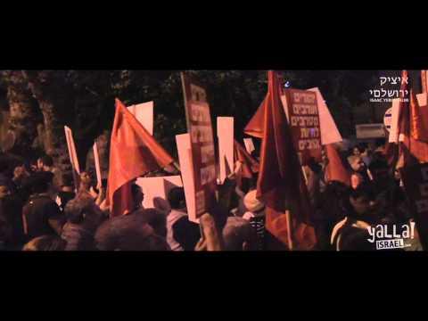 Zionists And Arabs Protest Lieberman's Loyalty Oath In Tel Aviv