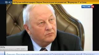 Михалков про Ельцин центр, пятую колонну,  Украину и воспитание молодежи