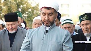 Мусульмане Красноярского края отмечают Курбан-байрам (Новости 12.09.16)