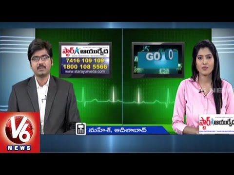 Asthama and Allergy Problems | Symptoms & Treatment | Star Ayurveda | Good Health - V6 News