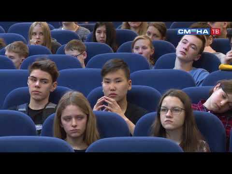 Мастер-класс «Режиссура в кино» от Евгения Соколова на «Зимней детской КиноАкадемии» в ВДЦ «Смена»